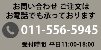 電話番号,TEL